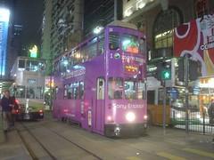 55.銅鑼灣上的電車