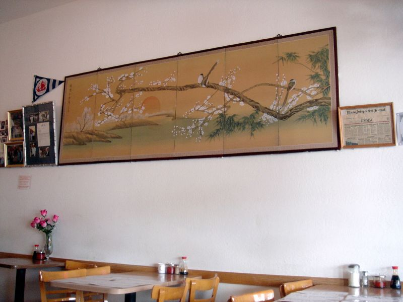 Hunan First - Interior