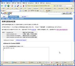 Screenshot - 2006_12_11 , 下午 02_33_39 (by tenz1225)