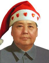 Santa Mao