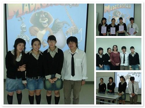 Madagascar Group