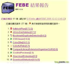 febe_05 (by joaoko)