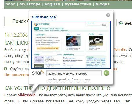 snap-scr