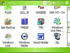 http://static.flickr.com/144/323877685_bd02dd2b7f_o.jpg