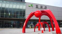 函館.JR函館駅