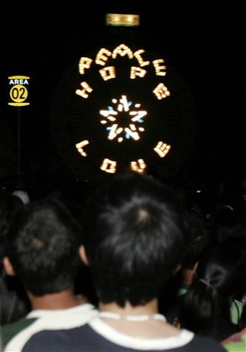 Giant Lantern Festival 2006 - 25