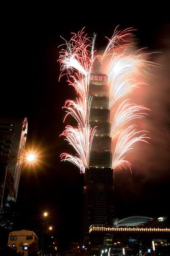 Taipei 101 Firework (by swanky)