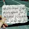 25831017380_b8b2264542_t
