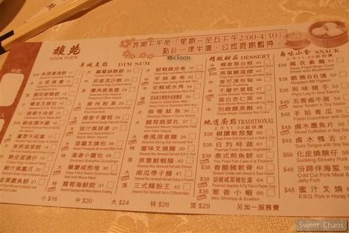 HK Fook Yuan 1/12