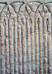 eqgyptian papyrus1