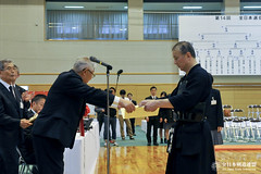 14th All Japan Kendo 8-Dan Tournament_472