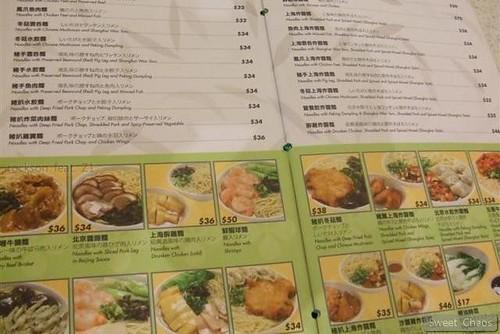 HK 輕鬆一下茶餐廳 3/10