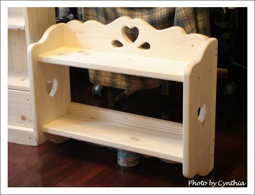 台中木工課第一堂