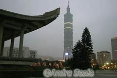 Entardecer em Taipei