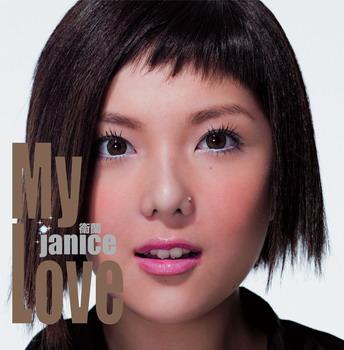 Janice-my love