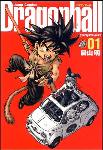 Bola de Drac 01 (portada)