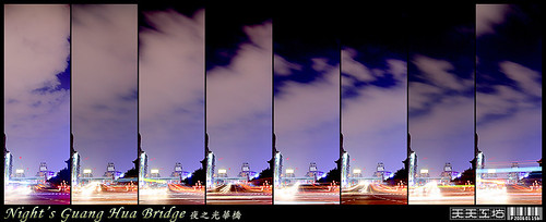 流轉時光‧光華橋