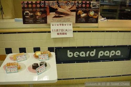 beard papa's 12/12