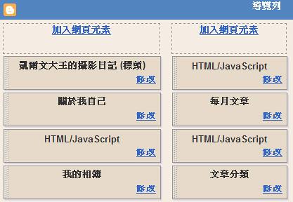 2007011210.jpg