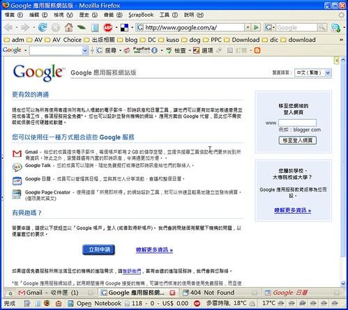 google.a (by tenz1225)