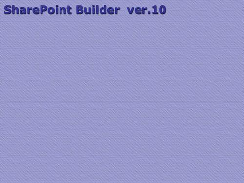 spbuilder_contest_2
