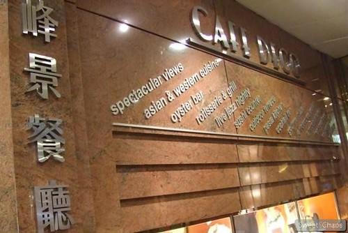 HK Cafe Deco 3/12