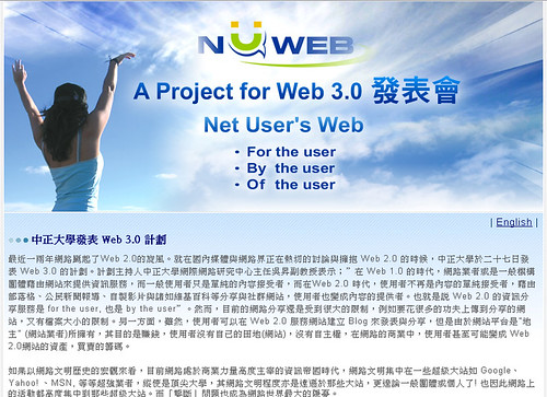blog2006122801.jpg