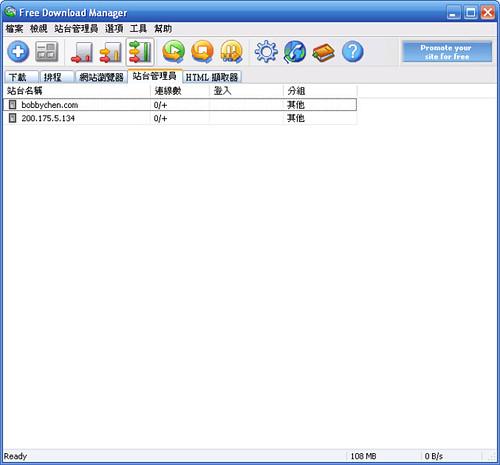 fdm_04.png (by joaoko)