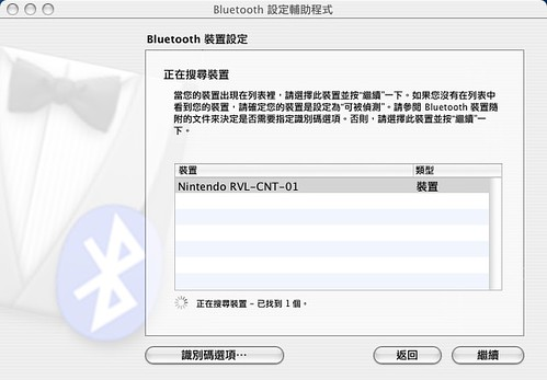 wii_bluetooth (by euyoung)