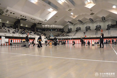 The 19th All Japan Women's Corporations and Companies KENDO Tournament & All Japan Senior KENDO Tournament_040