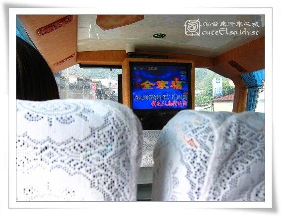 台東-車上的歡樂時光