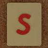 SPELL MASTER letter s