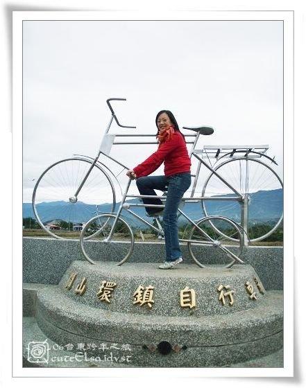 台東關山-