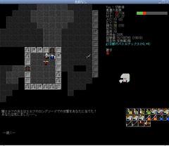 Dungeon Crawl 悪魔の血族 聖戦者 その2 赤色蜂に麻痺させられて死亡