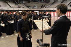 The 19th All Japan Women's Corporations and Companies KENDO Tournament & All Japan Senior KENDO Tournament_050
