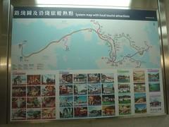 04.香港地鐵及旅遊景點圖