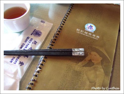 古樸的筷子