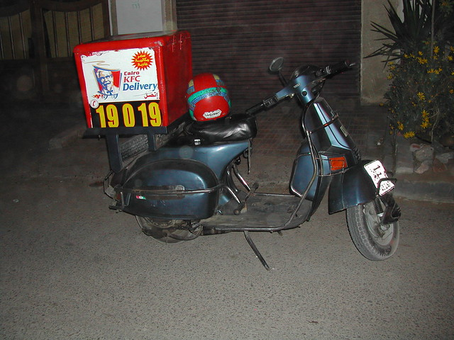 Cairo KFC Delivery | Flickr - Photo Sharing!