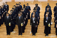 64th All Japan Interprefectrue Kendo Championship_142