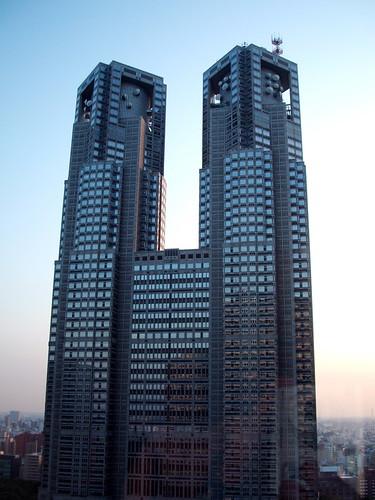 Tokyo Metro Building