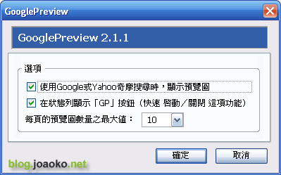 google_preview_ (by joaoko)