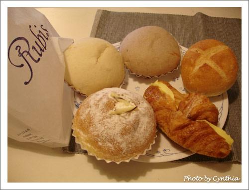 Rubis麵包店之1