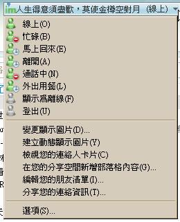 snap011