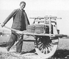 "[解ç""] WorldWise:Wheels & More Wheels_(8) Wheelbarrow"