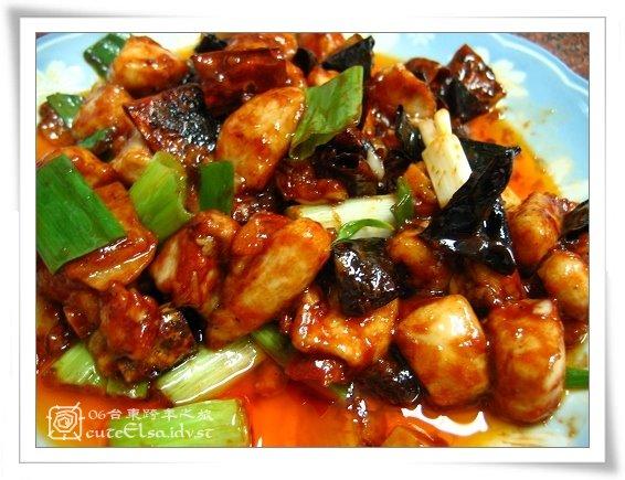 台東-標記小館-辣炒雞丁