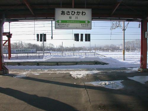 5670 旭川 Asahikawa