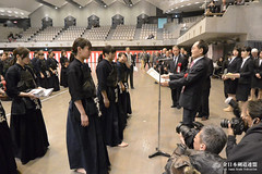 The 19th All Japan Women's Corporations and Companies KENDO Tournament & All Japan Senior KENDO Tournament_048