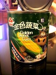 牛頭牌金色蔬菜(粒)