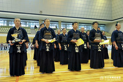 14th All Japan Kendo 8-Dan Tournament_480