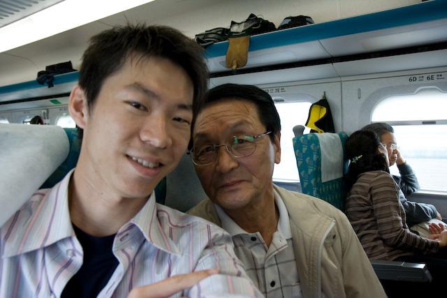 2007-2-9 上午 10-45-57 (by Victor@tw)